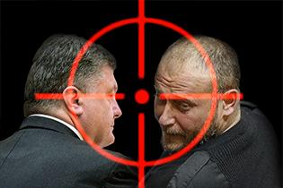 Poroschenko Jarosch Zielvisier